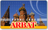 Arbat phone card
