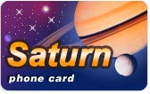 Saturn phone card, Saturn calling card