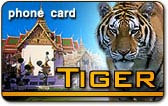 Tiger phone card, Tiger calling card